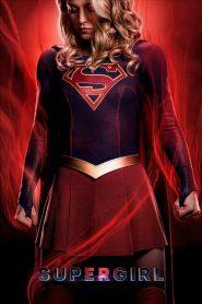 DC: Supergirl
