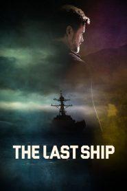 Ostatni okręt