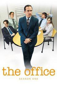 Biuro: Sezon 1