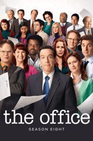Biuro: Sezon 8